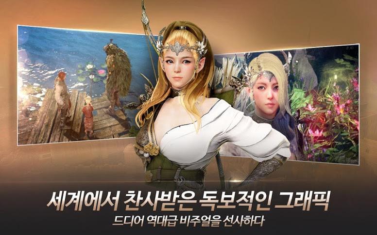 Black Desert Mobile | Apkplaygame.com